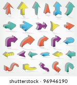 vector arrows set 3d | Shutterstock .eps vector #96946190