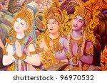 hand free art on wall | Shutterstock . vector #96970532