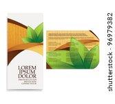 tri fold business brochure... | Shutterstock .eps vector #96979382