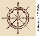Ship Steering Wheel Vintage...