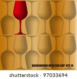background with red cup | Shutterstock .eps vector #97033694