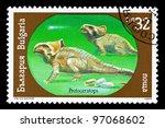bulgaria   circa 1989  a stamp... | Shutterstock . vector #97068602