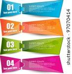 modern banner design | Shutterstock .eps vector #97070414