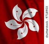 Closeup Of The Flag Of Hong...