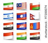 World Flags. Asia. Vector.