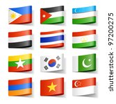 world flags. asia. vector. | Shutterstock .eps vector #97200275
