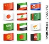world flags. asia. vector. | Shutterstock .eps vector #97200443