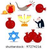 a pack of vector illustrations... | Shutterstock .eps vector #97274216
