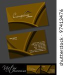 professional business card or... | Shutterstock .eps vector #97413476