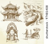 chinese heritage - hand drawn set - stock vector