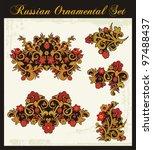 vector floral ornamental set in ... | Shutterstock .eps vector #97488437
