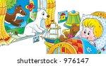 children 209   Shutterstock . vector #976147