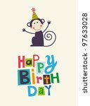 cute happy birthday card with... | Shutterstock .eps vector #97633028