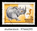 Hungary   Circa 1981  The...