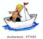 sailing | Shutterstock . vector #977455