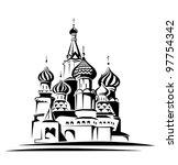 Saint Basil Cathedral Vector...