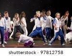 vitebsk  belarus   july 1 ... | Shutterstock . vector #97812758
