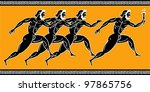 ancient greek runners with torch | Shutterstock .eps vector #97865756