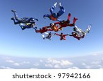 skydiving photo. | Shutterstock . vector #97942166