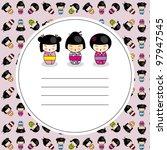 Kokeshi Dolls Card