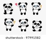 loving panda   Shutterstock .eps vector #97991582