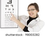 young woman in glasses, with eye chart, white background - stock photo