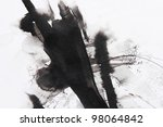 Black And White Abstract Brush...