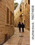 Alley In Jerusalem Old City...