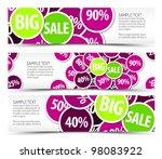 set of big sale horizontal...