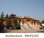 Tomb Of Empress Dowager Cixi I...