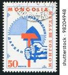 mongolia   circa 1968  a stamp... | Shutterstock . vector #98204948