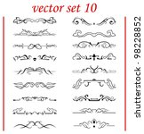 vector set  calligraphic design ... | Shutterstock .eps vector #98228852