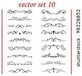 vector set  calligraphic design ... | Shutterstock .eps vector #98228852