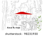 cafe on the champs elysees.... | Shutterstock .eps vector #98231930