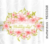 wedding card or invitation with ...   Shutterstock .eps vector #98233268