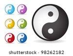 Yin Yang. Vector Illustration