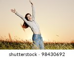 outdoor portrait of a woman on... | Shutterstock . vector #98430692