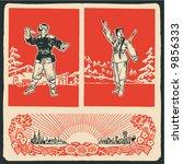 china,communism,conflict,culture,damaged,design,economic,economy,figure,graphic,history,hostility,illustration,label,leader