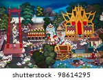 Traditional Thai Style Art With ...