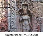 amazing ruins of preah khan...   Shutterstock . vector #98615708