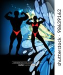 bodybuilding. vector... | Shutterstock .eps vector #98639162