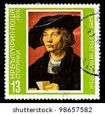 Small photo of BULGARIA - CIRCA 1978: A stamp printed in BULGARIA shows Portrait of Malar Nij, circa 1978