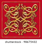 decorative oriental element for ... | Shutterstock . vector #98675432