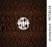 restaurant menu design | Shutterstock .eps vector #98728118