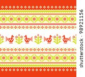 traditional embroidered ornament | Shutterstock .eps vector #98921156