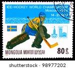 Mongolia   Circa 1979  A Post...