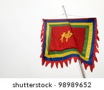 Small photo of Flag at Temple of Jade Mountain - Hanoi, Vietnam