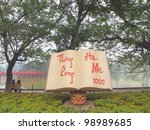 Small photo of Monument of Thang Long - Hanoi, Vietnam