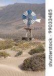 Wind Water Pump On Lanzarote
