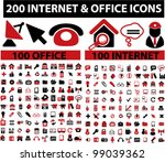 200 web internet   office icons ...